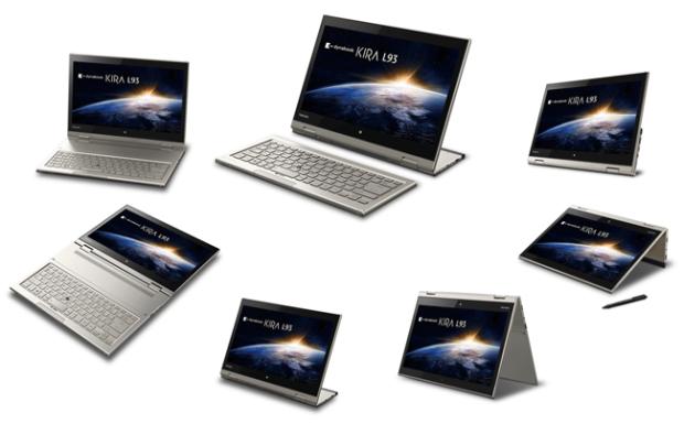 Toshiba abandona por completo el negocio de las computadoras portátiles