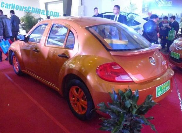 El 'Escarabajo' chino otra copia asiática (giak)