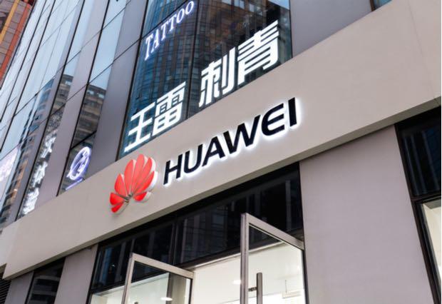 La razón por la que muchos Huawei no recibirán actualización a EMUI 10