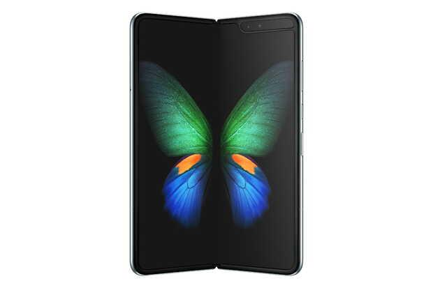 Galaxy Fold listo para su lanzamiento a partir de septiembre Galaxy Fold el móvil Samsung con pantalla plegable