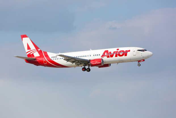 Laser y Avior suspenden vuelos hacia Miami por la decisión de la FAA