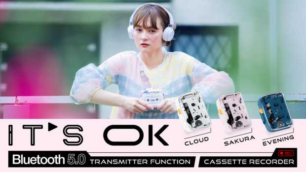 Walkman con Bluetooth te hará desempolvar tus viejos cassettes