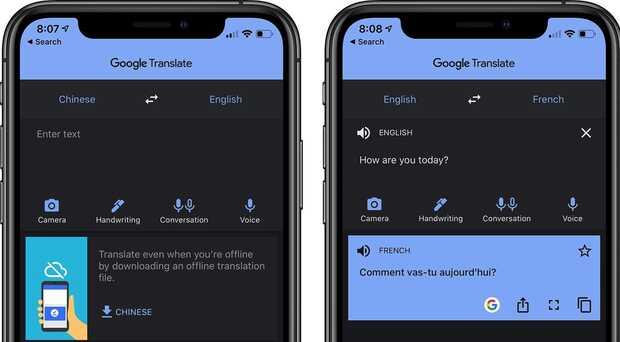 Google Translate se actualizada al modo oscuro en iPhone y iPad