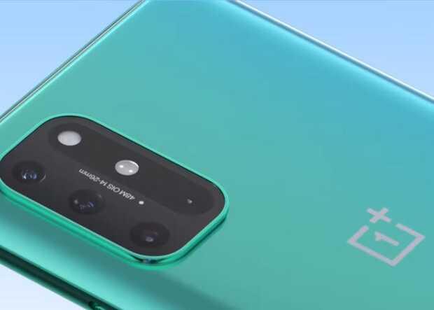 OnePlus muestra el diseño del OnePlus 8T unos días antes de la presentación