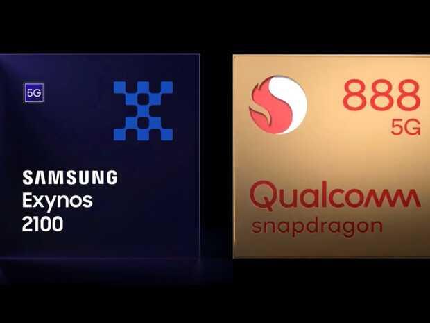 Batalla de chips: Qualcomm Snapdragon 888 contra Samsung Exynos 2100