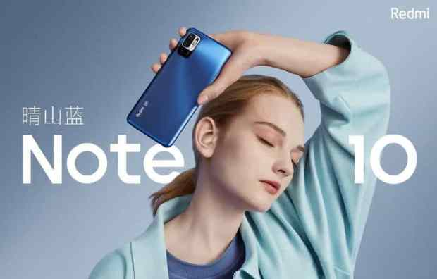 Redmi Note 10 5G con Dimensity 700 SoC lanzado por menos de 160 dólares