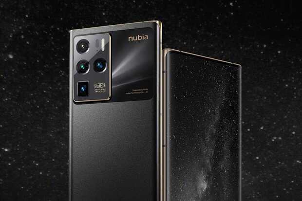 nubia Z30 Pro Black Gold Limited Edition listo para preordenar en China