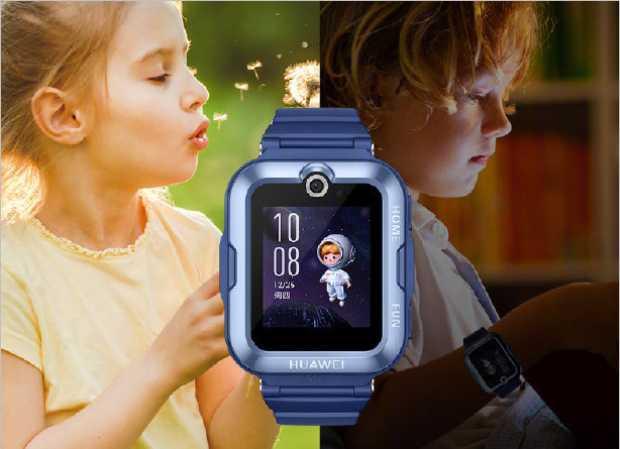 Reloj inteligente para niños Huawei Children's Watch 4 Pro
