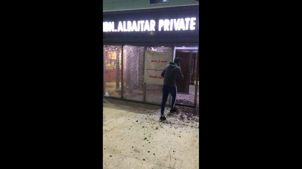 نتيجة بحث الصور عن إحدى العشائر تهاجم مستشفى ابن البيطار الأهلي في البصرة لقتل مريض من عشيرة أخرى (فيديو)