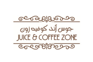 Juice & Coffee