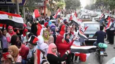 Photo of رسالة مصرية للعالم أجمع