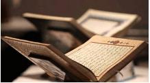 Photo of الروايات طغت على الآيات