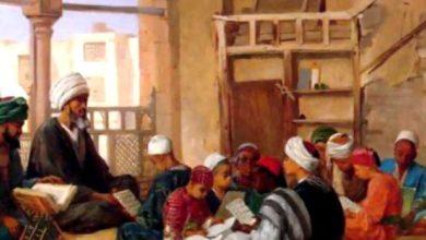 صورة الفرار من مصطلح «الإسلام»!