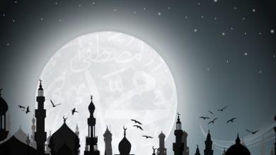 صورة شروط الاعتناق «الصحيح» للدين الإسلامي
