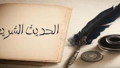 Photo of الإسلام بين طريقين (2-2)