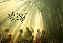 Photo of بالآيات.. المحاور الثلاثة لأركان الإسلام