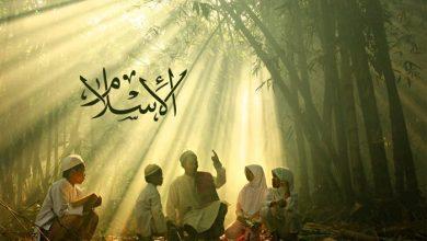 صورة بالآيات.. المحاور الثلاثة لأركان الإسلام