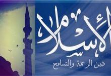Photo of المعنى الحقيقي لآية (وعلى الذين يطيقونه)
