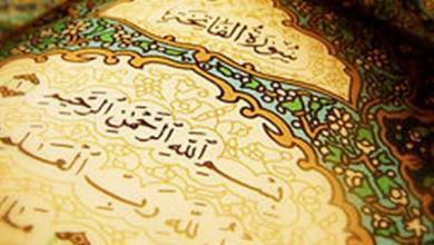 Photo of بالآيات.. «رسالة الله» للمؤمنين (3-4)
