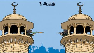 Photo of أسباب سفك الدماء العربية