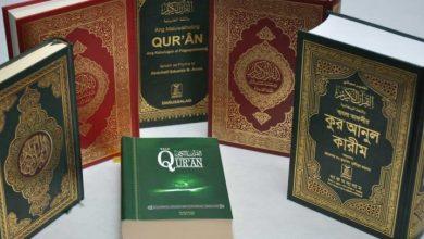 Photo of ترجمة القرآن أقصر طريق لقلوب الأجانب