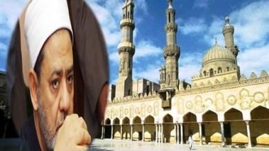 صورة موقف الأزهر من «تصويب» الخطاب الديني