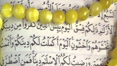 Photo of بالآيات.. «رسالة الله» للمؤمنين (1-4)