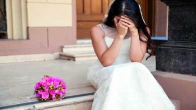 صورة زواج المرأة بالاختيار يضمن الاستقرار