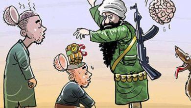 على منصة رابعة بث العنف