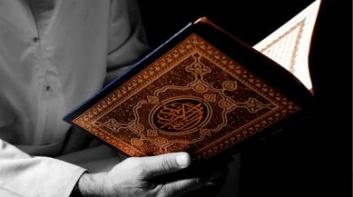 Photo of من نعم الله على «أهل القرآن»