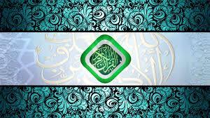صورة الانقلاب على القرآن الكريم