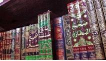 Photo of فتنة رواة الأحاديث