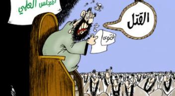 Photo of حسم قضية تطبيق «حدة الردة»