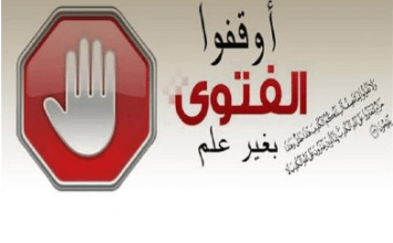 Photo of «القول الفصل» في إرضاع الكبير وحد الرجم
