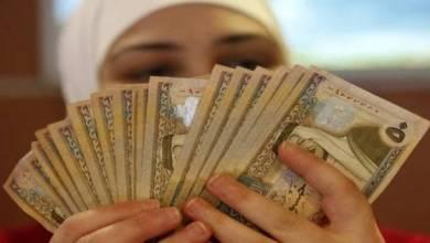 Photo of «غلو المهور» أزمة تؤرق شباب الأمة