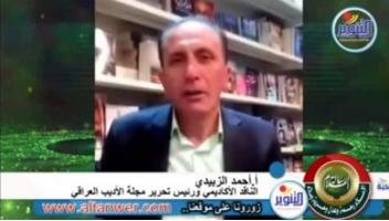 Photo of «الزبيدي»: «ومضات على الطريق» رؤية عصرية للواقع العربي
