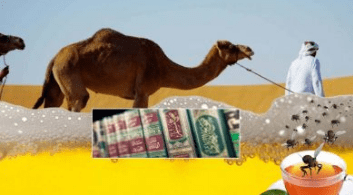 Photo of أكاذيب حول الطِب النبوي في «البُخاري ومُسلم»