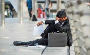 صورة مشروع وطني للقضاء على البطالة