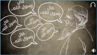 صورة «أزهري»: أبو هريرة نسب للرسول نصوصًا من التوراة والإنجيل