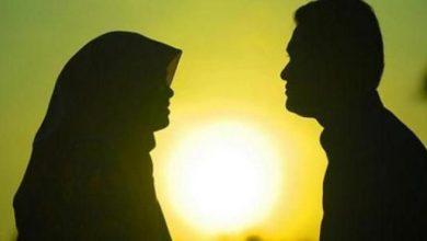 الزواج مكتمل الاركان