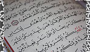 Photo of القرآن أباح الفطر في هذه الحالات