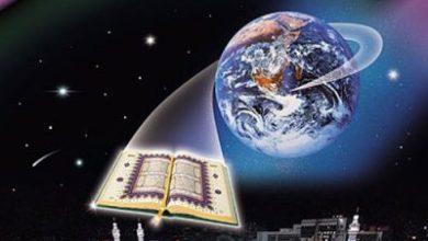 Photo of آيات التشريع الإلهي في الأجندة القرآنية