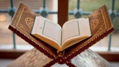 Photo of أجندة قرآنية لتصويب الخطاب الإسلامي