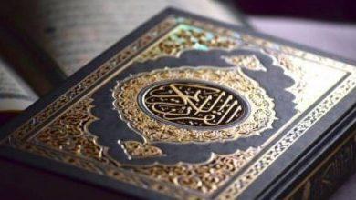 خارطة قرآنية لإدارة الأزمات
