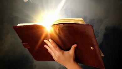 صورة قراءة معاصرة للخطاب الإلهي