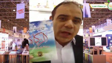 صورة طنطاوي: «رسالة السلام» دعوة للاعتصام بكتاب الله