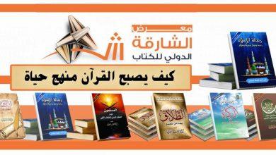 Photo of كيف يُصبح القرآن منهج حياة
