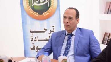 Photo of توصيات مؤتمر « رسالة الإسلام دعوة للسلام  »