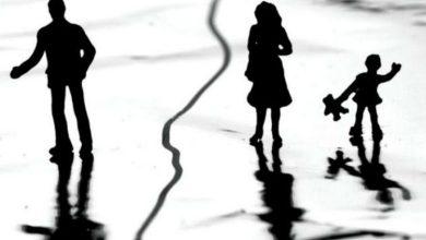 تنظيم الطلاق للحفاظ على الأسرة