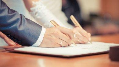 عقد نكاح جدید لضمان حقوق الزوجین